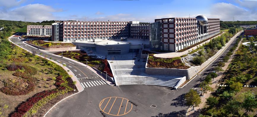延辺大学理工学部実験訓練棟